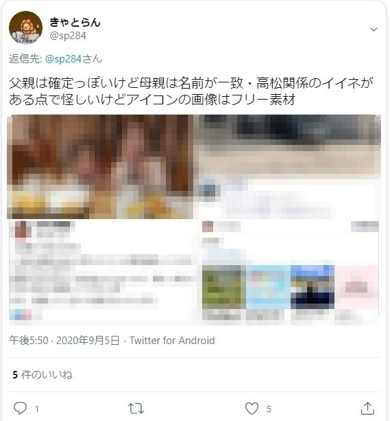 竹内麻理亜の顔画像