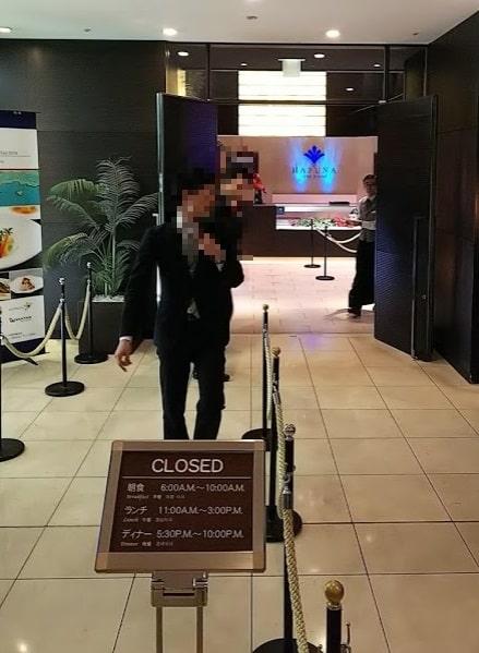 品川プリンスホテルのハプナ