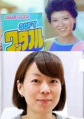 高田純次の嫁の勢子