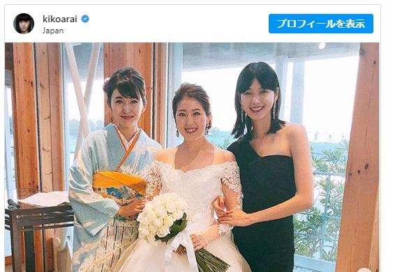 新井貴子の3姉妹